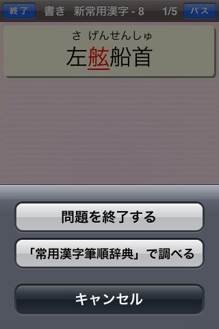 b0023047_5273264.jpg