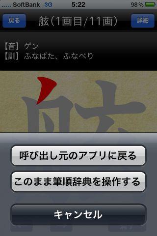 b0023047_5273492.jpg