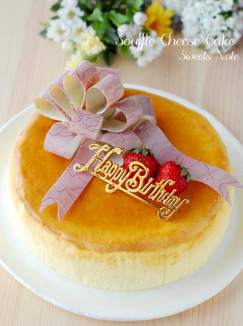母の誕生日ケーキ_c0169657_221825.jpg