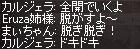 a0201367_20375891.jpg