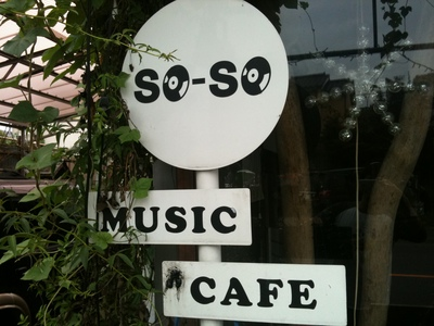 MUSIC CAFE SO-SO_c0227168_226716.jpg