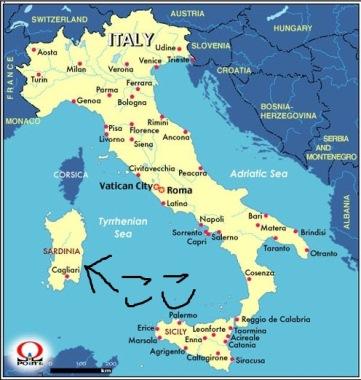 2011イタリア旅行記~サルデーニャ~_e0122770_220041.jpg