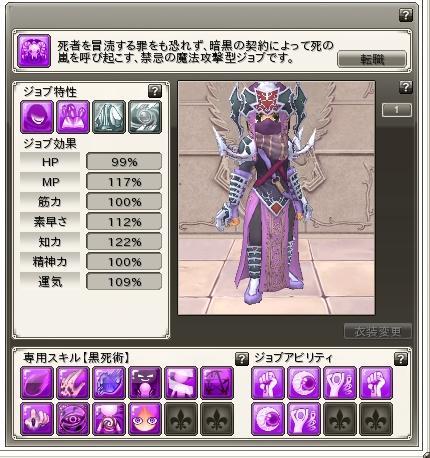 f0124974_210513.jpg