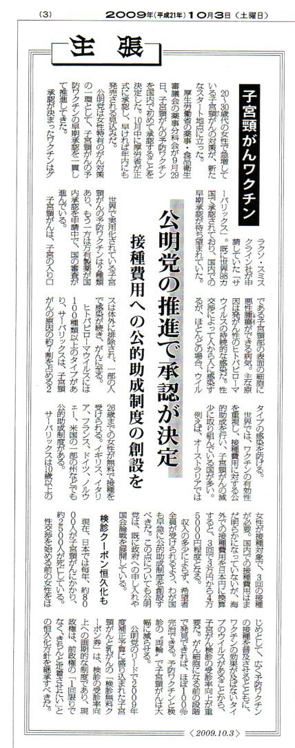 池田語録_c0139575_30759.jpg