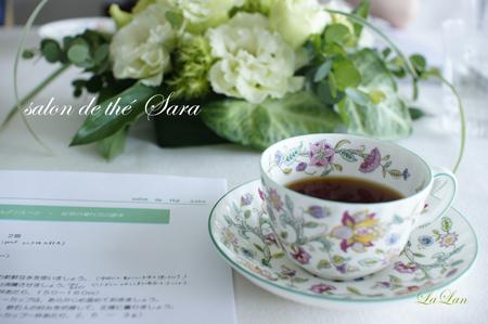 紅茶の勉強はじめました_d0141376_18302831.jpg