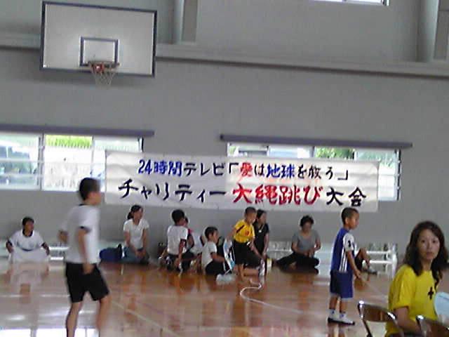 24時間TV大縄跳び_b0201285_933554.jpg