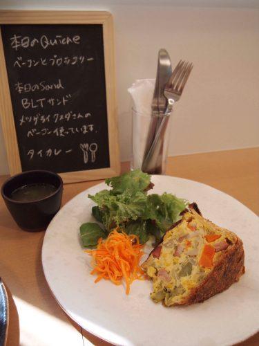 トリトンカフェ!!_d0078486_8305566.jpg