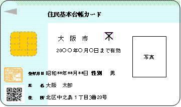 a0028694_8564363.jpg
