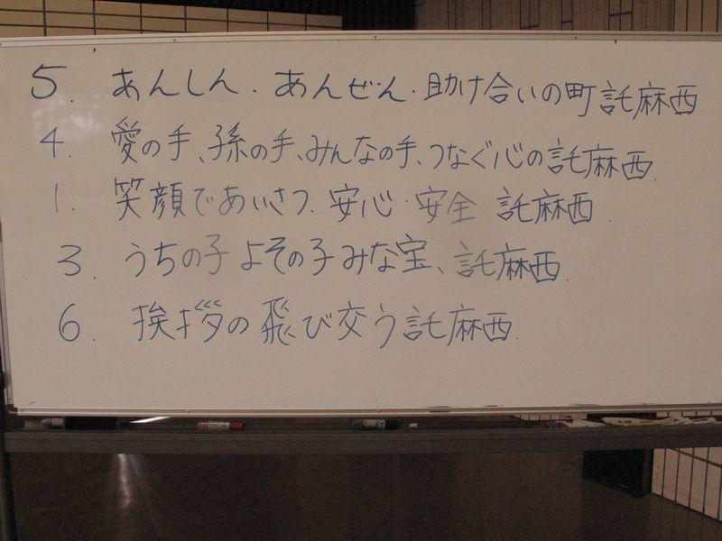 f0059498_142261.jpg