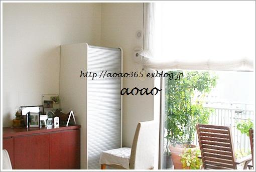 f0203406_105323.jpg