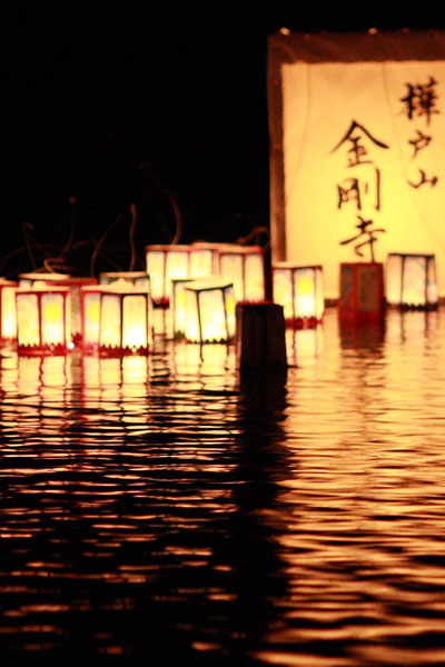 八月二十日夜、鶴沼にて_e0235910_87819.jpg