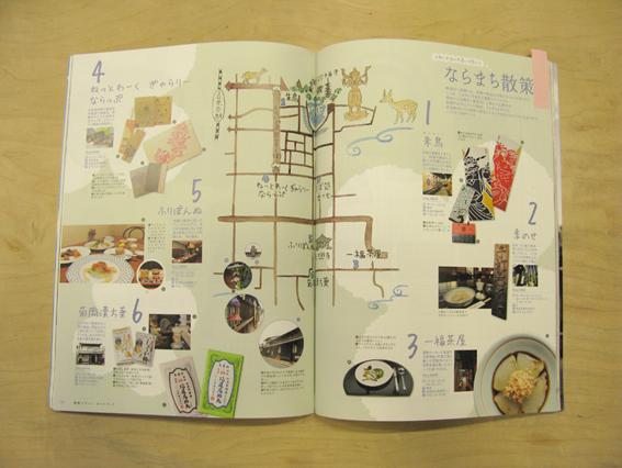 関西マラソンガイドブックに掲載されました。_e0030917_11414156.jpg