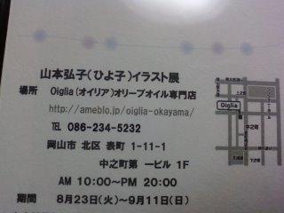 b0198126_2030969.jpg