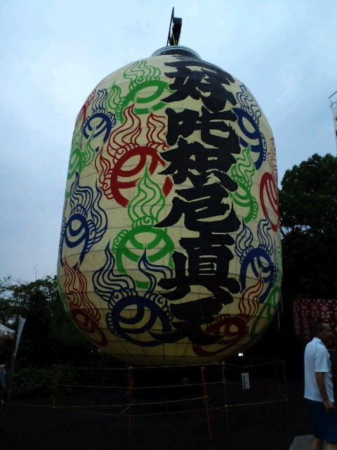 大提灯祭り_e0209927_13525545.jpg