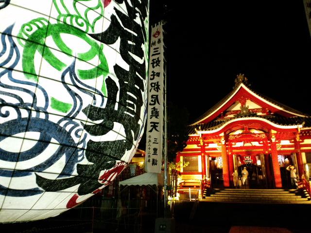 大提灯祭り_e0209927_13525593.jpg