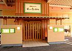 自然食レストラン_d0228130_5303642.jpg