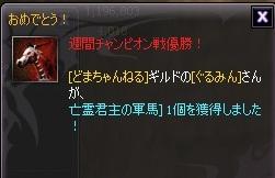 f0231633_4491525.jpg