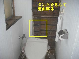 f0031037_20555952.jpg