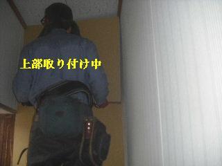 f0031037_20563972.jpg
