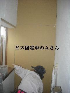 f0031037_20564688.jpg
