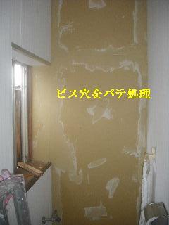 f0031037_20565371.jpg