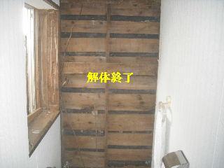 f0031037_2056637.jpg