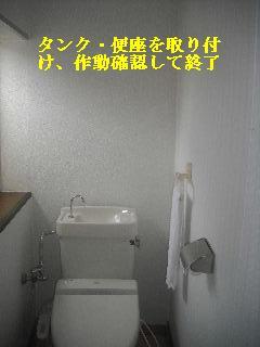 f0031037_20571357.jpg
