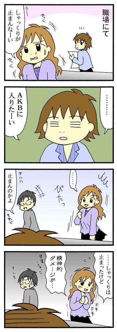 b0098438_2001891.jpg