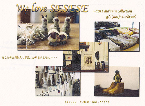 We love SESESE ~2011 autumn collection_c0111844_1574387.jpg