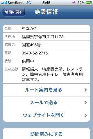 b0023047_5513987.jpg