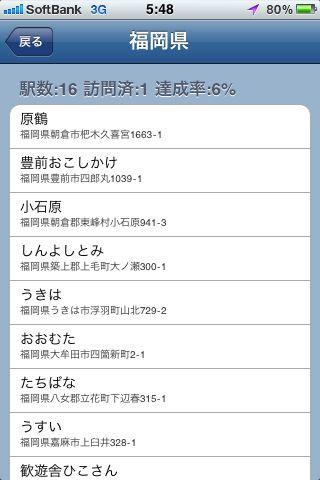 b0023047_5514827.jpg