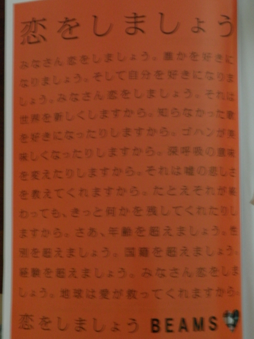 a0189851_17543282.jpg