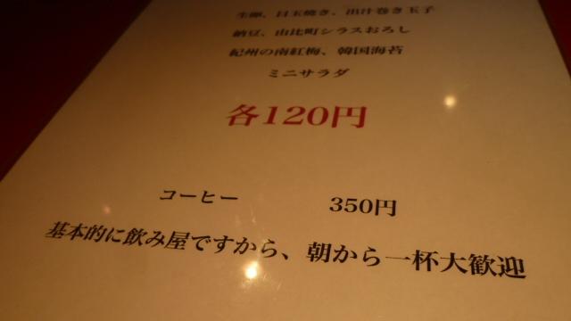 ogosso の朝ごはん_c0100865_2364965.jpg