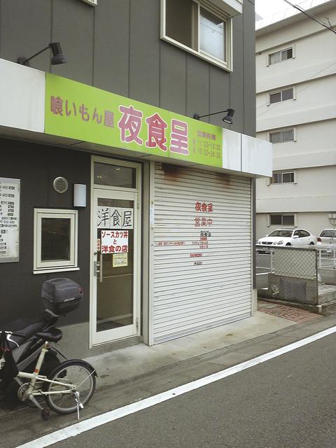 2011年8月22日 ソースカツ丼_a0202976_11271994.jpg