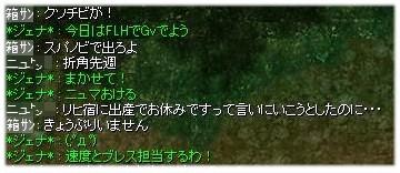 c0037277_20141877.jpg