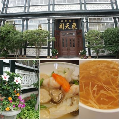 神戸でランチ_e0236480_22255483.jpg