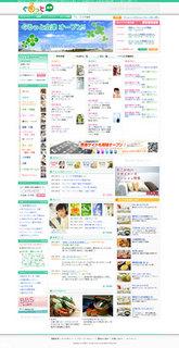 blogyo-1.jpg