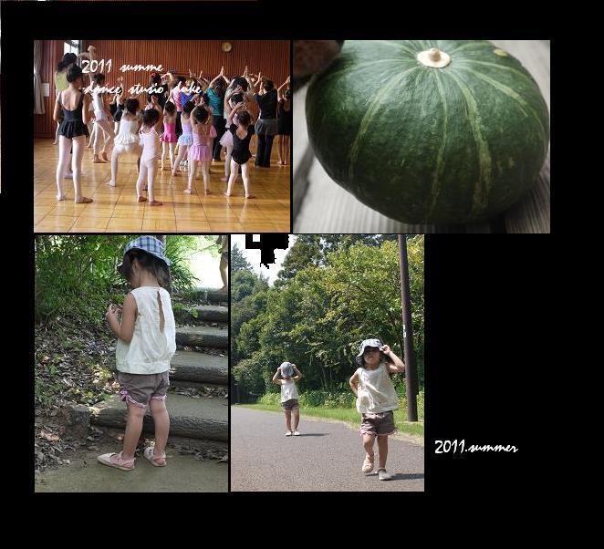 2011.なつ_e0016487_012595.jpg