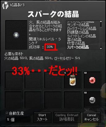 f0034588_1521436.jpg