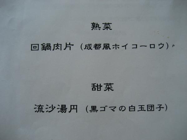 f0117892_17442269.jpg