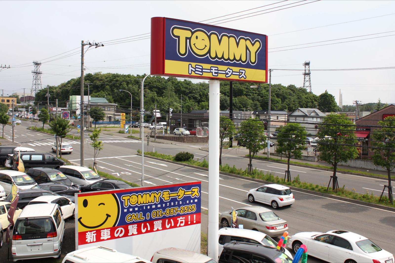 TOMMYの成り立ち_b0127002_1441799.jpg