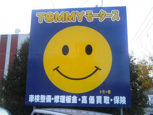 TOMMYの成り立ち_b0127002_1644243.jpg