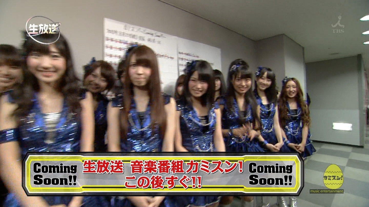 TBS 『カミスン!・Coming Soon...