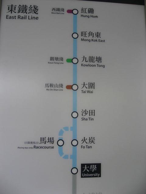 香港1日目②_a0100706_23531832.jpg