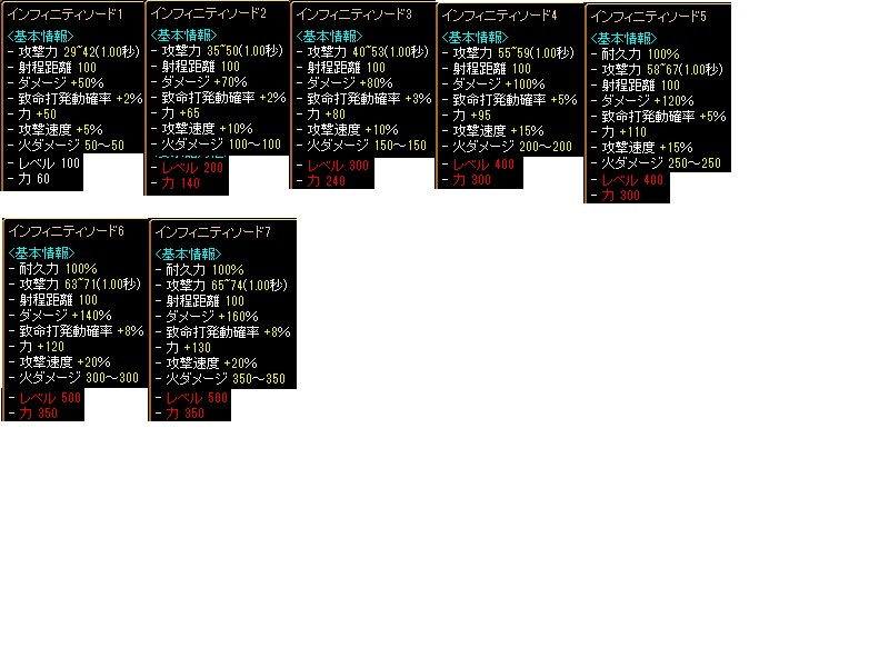 b0214607_1925243.jpg