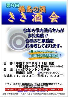a0046113_1453425.jpg