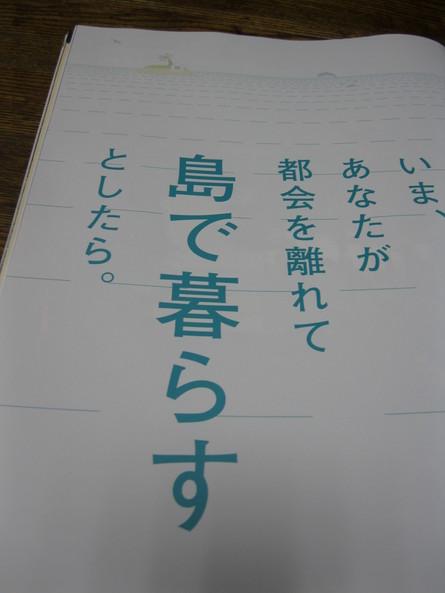 a0125419_18373742.jpg