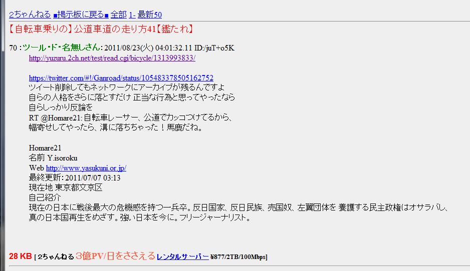 b0085526_10252981.jpg