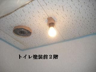 f0031037_21211928.jpg
