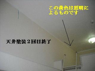 f0031037_21223419.jpg